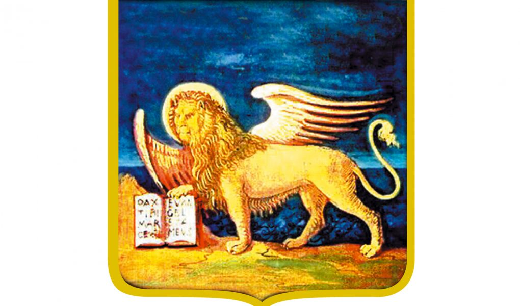 Logo-Veneto-Region2-1020x600